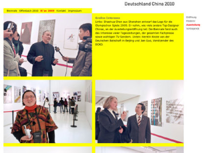 Website 1st Graphic Design Biennale Germany China by Hesse Design